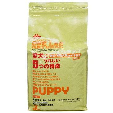 森乳 国産プレミアムフード ワンラック ナチュラル パピー (幼犬用・小型犬用) 3kg ドッグフード 関東当日便