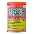 森乳 ワンラック ボーン・ヌーボー 150g 犬 サプリメント 関東当日便