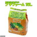 《お一人様2点限り》燃えるゴミで捨てられる野菜の土 プチ・ファーム 15L【関東当日便】