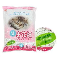 猫にやさしいホコリの少ないトイレ砂!《お一人様1点限り》【箱売り】お花畑 ペーパーサンド ...
