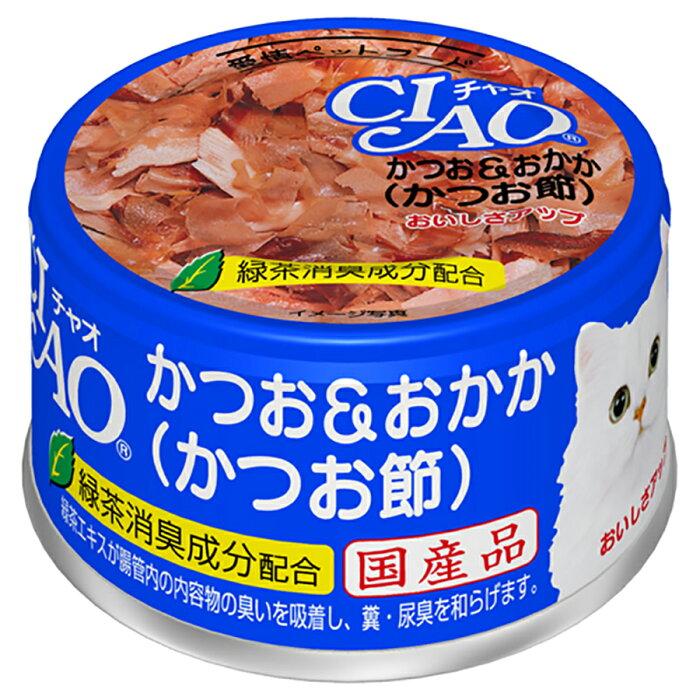 いなば CIAO(チャオ) ホワイティ かつお&おかか(かつお節) 85g 1箱24缶入り キャットフード CIAO チャオ 関東当日便