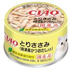 箱売り いなば CIAO(チャオ) ホワイティ とりささみ(焼津産かつおだし入り) 85g 1箱24缶入り 関東当日便