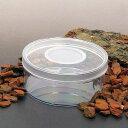 ディッシュボトル 丸型小(直径100×40mm) 穴あき フィルター付き 10個 プラケース 虫かご 観察 飼育容器 関東当日便