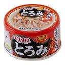 いなば CIAO(チャオ) とろみ ささみ・まぐろ カニカマ入り 80g 24缶入り【HLS_DU】 ...