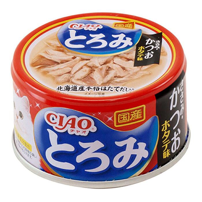 いなば CIAO(チャオ) とろみ ささみ・かつお ホタテ味 80g 24缶入り キャットフード CIAO チャオ 関東当日便