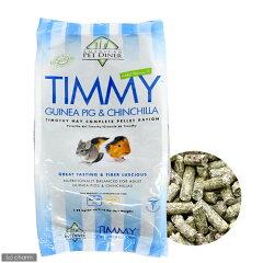 TIMMY GUINEA PIG & CHINCHILLA ティミーペレット チンチラ・モルモット用 1.25kg