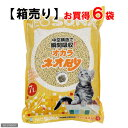 中空構造で瞬間吸収!☆【箱売り】ネオ砂 オカラ 7L お買得6袋