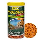 テトラ レプトミン スーパー 310g 爬虫類 カメ 餌 エサ 水棲ガメ用 関東当日便