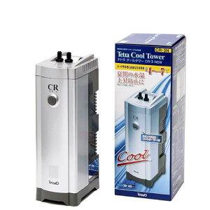 アクア用品2>クーラー・ファン(冷却)>クーラー(単体)テトラ 水槽用クーラー クールタワ...