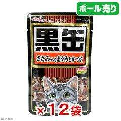 ボール売り 黒缶パウチ ささみ入りまぐろとかつお 80g お買得12袋入り 関東当日便