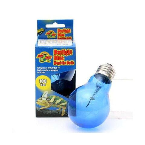 交換球 ZOOMED デイライト ブルー球 100W E26 散光タイプ 爬虫類 保温球 テラリウム ビバリウム 関東当日便