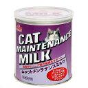 成猫からシニア猫の健康をサポート!ワンラック キャットメンテナンスミルク 280g【関東当日...