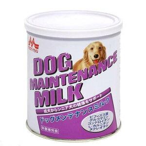 ドッグメンテナンスミルク