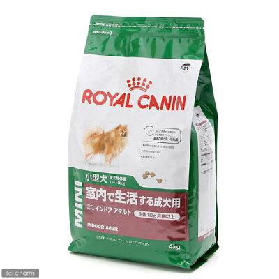 ロイヤルカナン 小型犬のための毎日の総合栄養食!ロイヤルカナン ミニ インドア アダルト...