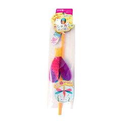 ペッツルート 猫用玩具 カシャカシャぶんぶん サカナ(つり竿タイプ)【関東当日便】