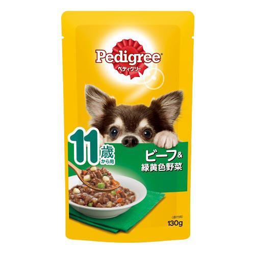 ペディグリー パウチ 11歳からのやさしくカラダケア ほぐれビーフ&緑黄色野菜 130g 10袋 超高齢犬用 関東当日便