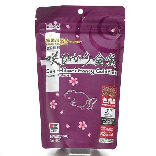 箱売り 紫 キョーリン 咲ひかり 金魚 色揚げ用 沈下 200g 1箱12袋 金魚のえさ 関東当日便