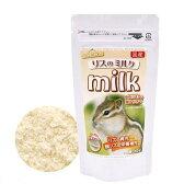 ニチドウ リスのミルク 50g 関東当日便