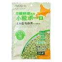 ペッツルート7種野菜入り小粒ボーロ56g(14g×4)1箱12袋犬おやつ関東当日便