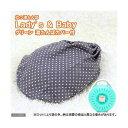 アウトレット品 立つ湯たんぽ ソフトタイプ Lady S&Baby 2.0リットル カバー付き グリーン 訳あり 関東当日便
