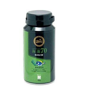 海藻成分を70%配合!ひかりプレミアム 海藻70 M 80g 関東当日便