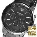 【並行輸入品】エンポリオアルマーニ EMPORIO ARMANI 腕時計 AR1451 メンズ CE...