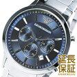 【レビュー記入確認後3年保証】エンポリオアルマーニ 腕時計 EMPORIO ARMANI 時計 並行輸入品 AR2448 メンズ クロノグラフ