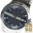 【レビュー記入確認後1年保証】アルマーニ エクスチェンジ 腕時計 ARMANI EXCHANGE 時計 並行輸入品 AX2132 メンズ