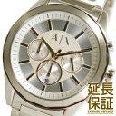 ARMANI EXCHANGE アルマーニ エクスチェンジ 腕時計 AX2602 メンズ ドレクスラー クロノグラフ クオーツ