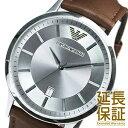 【レビュー記入確認後3年保証】エンポリオアルマーニ 腕時計 EMPOR...