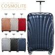 Samsonite サムソナイト 73351 スーツケース Cosmolite コスモライト Spinner スピナー 94L 旧品番 53451