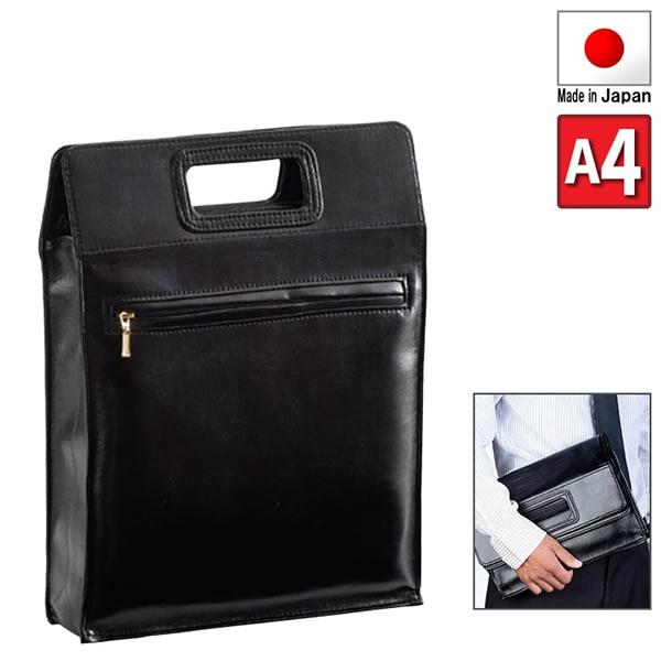メンズバッグ, ビジネスバッグ・ブリーフケース G-GUSTO 26612 A4