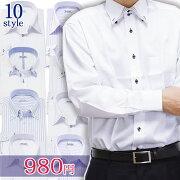 レビュー クーポン アウトレット ビジネス カッターシャツ ドレスアップ