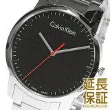 Calvin Klein カルバンクライン CK 腕時計 K2G2G141 メンズ city シティ