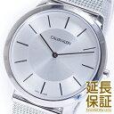 【並行輸入品】Calvin Klein カルバンクライン CK 腕時計 K3M21126 メンズ minimal ミニマル クオーツ