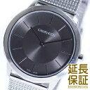 Calvin Klein カルバンクライン CK 腕時計 K3M22124 レディース minimal ミニマル クオーツ