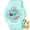 【国内正規品】CASIO カシオ 腕時計 BA-110PI-2AJF レディース BABY-G ベイビージー Ice Cream Pastel Series クオーツ