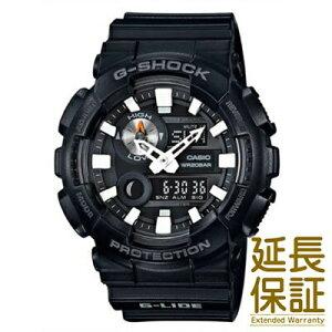 【レビューを書いて10年延長保証】【6月新作・入荷次第発送】カシオ腕時計CASIO時計正規品GAX-100B-1AJFメンズG-SHOCKジーショックG-LIDEGライド