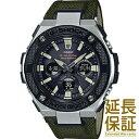【正規品】CASIO カシオ 腕時計 GST-W330AC-...