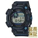 【正規品】CASIO カシオ 腕時計 GWF-D1000B-1JF メンズ G-SHOCK ジーショック MASTER OF G マスターオブGシリーズ FROGMAN フロッグマン ソーラー 電波