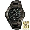 【正規品】CASIO カシオ 腕時計 MRG-7700B-1...