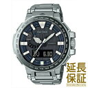 【国内正規品】CASIO カシオ 腕時計 PRX-8000G...