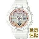 【正規品】CASIO カシオ 腕時計 BGA-250-7A2JF レディース BABY-G ベビージー ビーチ・トラベラー・シリーズ クオーツ
