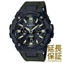 【正規品】CASIO カシオ 腕時計 GST-W130BC-1A3JF メンズ G-SHOCK ジーショック ミリタリー タフソーラー