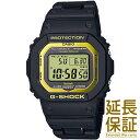 【正規品】CASIO カシオ 腕時計 GW-B5600BC-...