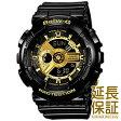 【レビュー記入確認後10年保証】カシオ 腕時計 CASIO 時計 正規品 BA-110-1AJF レディース BABY-G ベビージー