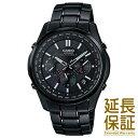 【正規品】CASIO カシオ 腕時計 LIW-M610DB-1AJF メンズ LINEAGE リニエージ ソーラー