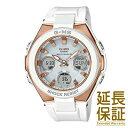 【正規品】CASIO カシオ 腕時計 MSG-W100G-7AJF レ...