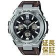 【レビュー記入確認後10年保証】カシオ 腕時計 CASIO 時計 正規品 GST-W130L-1AJF メンズ G-SHOCK ジーショック G-STEEL Gスチール