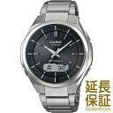 【国内正規品】CASIO カシオ 腕時計 LCW-M500TD-1AJF メンズ LINEAGE リニエージ ソーラー 電波